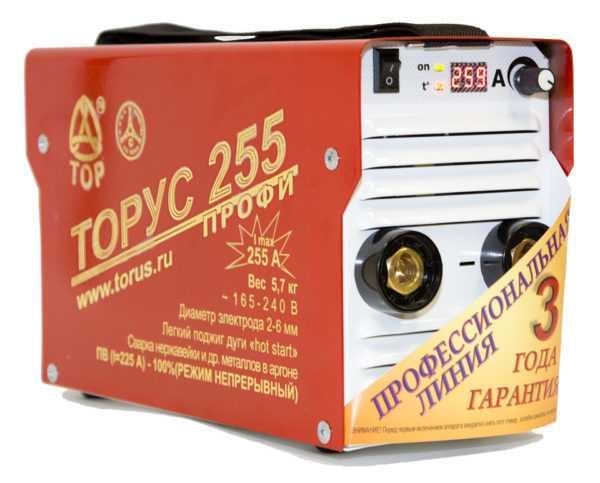 Сварочный аппарат ТОРУС 255