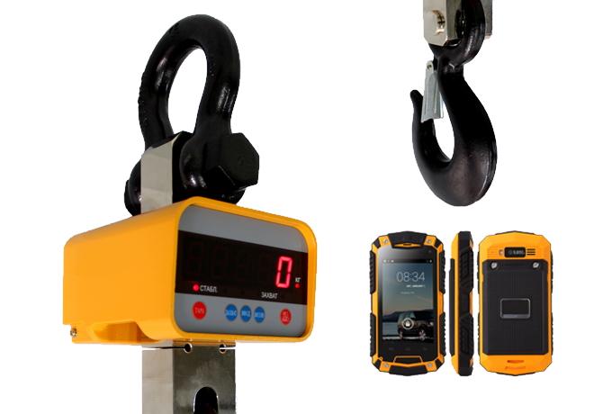 Весы крановые с поддержкой Bluetooth